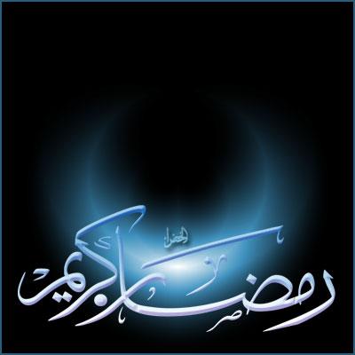 ramadan21425tv2.jpg