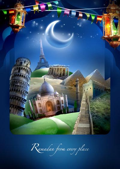 ramadancomment05.jpg